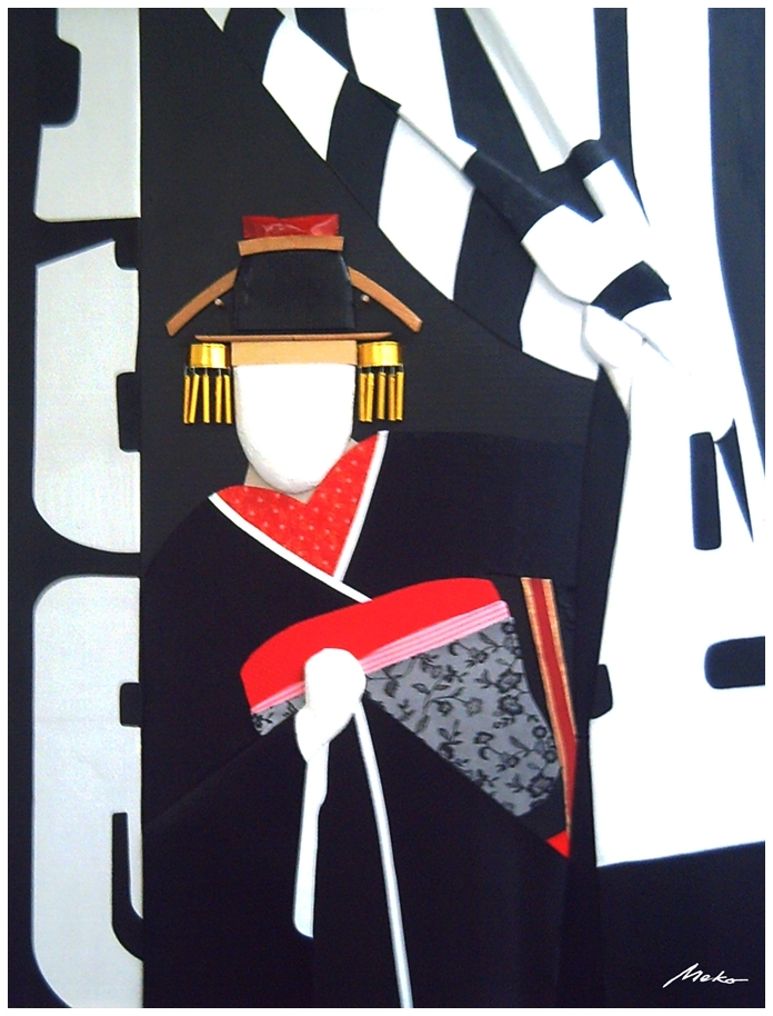 Collage in which predominate the reliefs of an apprentice geisha coming out of their rooms